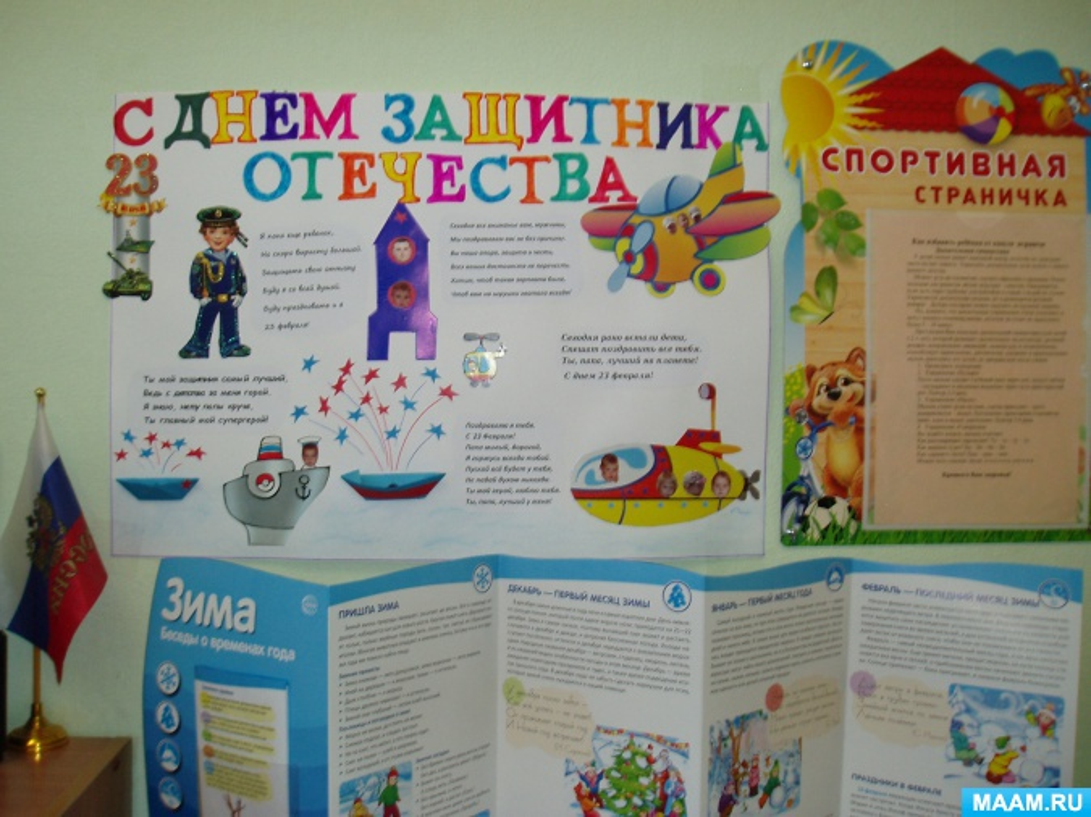 Сценарии детских праздников ко дню россии