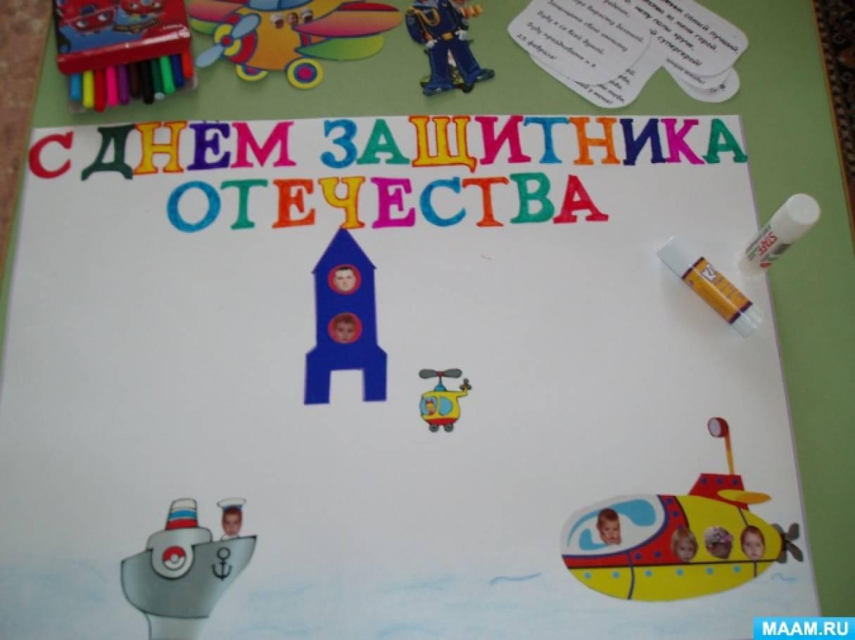 Книгу выпускные праздники в детском саду