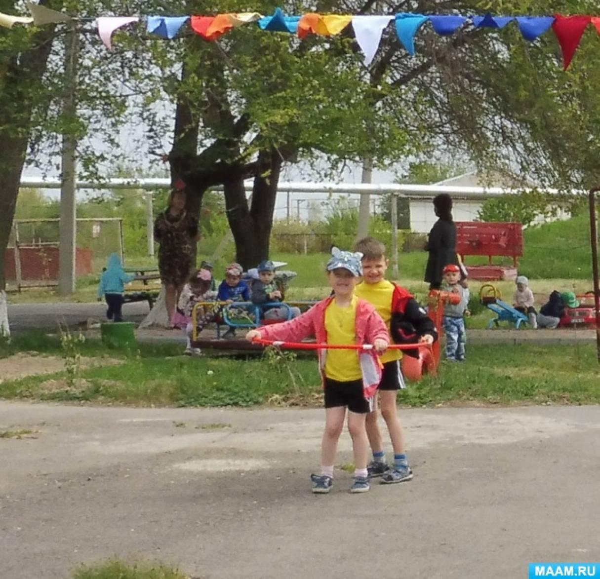 Отчет о проведении спортивных мероприятий, посвященных 74-летию Дня Победы в детском саду