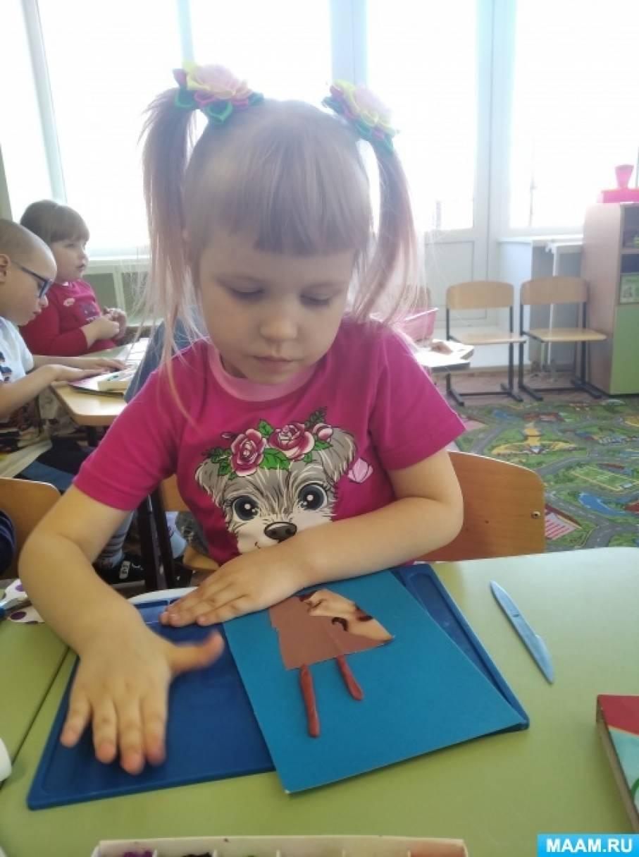 Конспект ООД по лепке «Верба» для детей средней группы (пластилинография   предметная аппликация из страницы журнала)