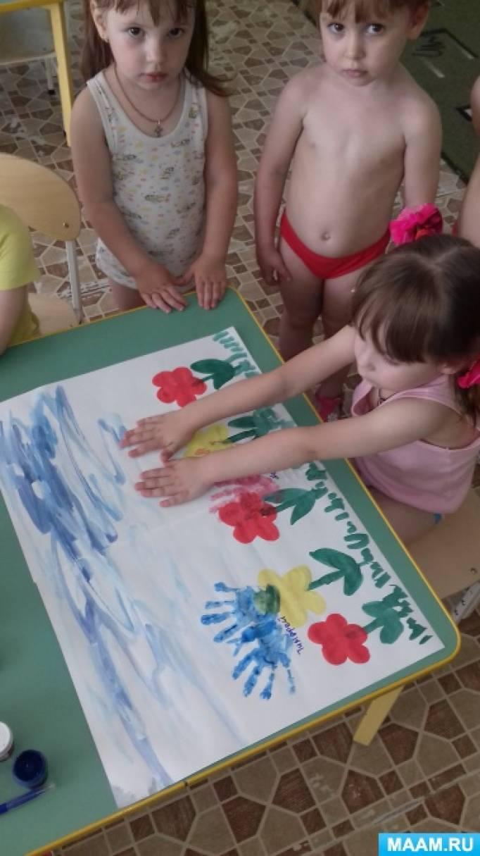 Педагогический проект «Бабочка-красавица»