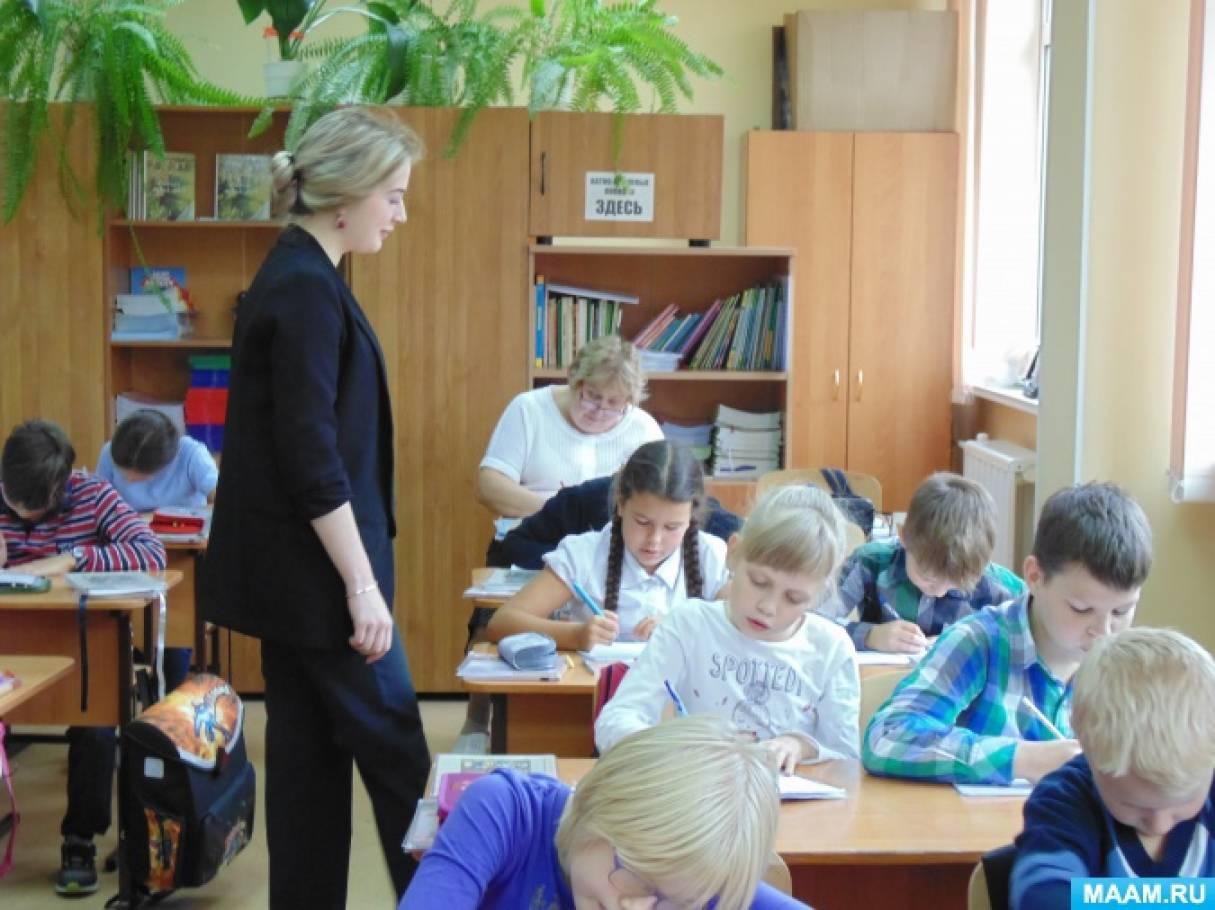 Коммуникативные универсальные учебные действия младших школьников и способы их развития на внеурочных занятиях