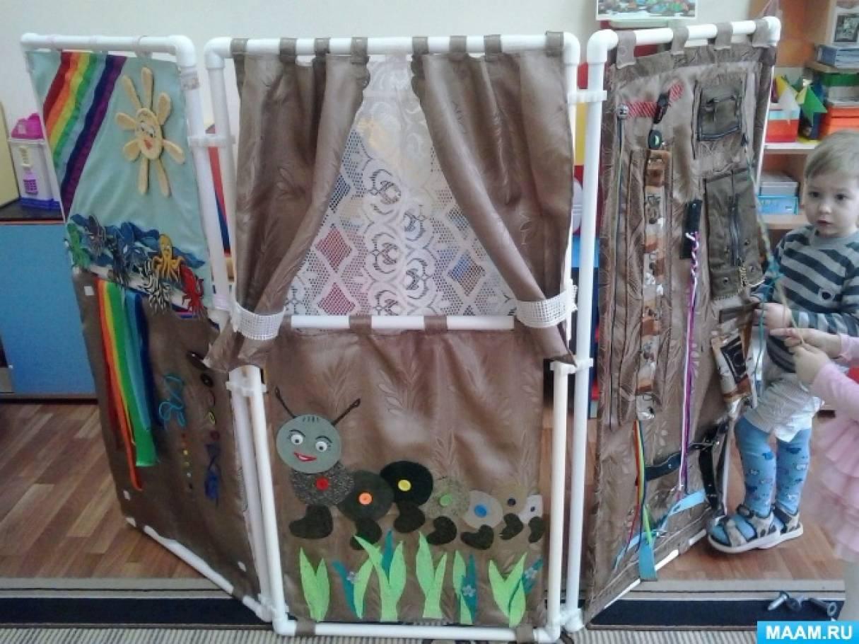 Театральная ширма для детского сада из труб пвх