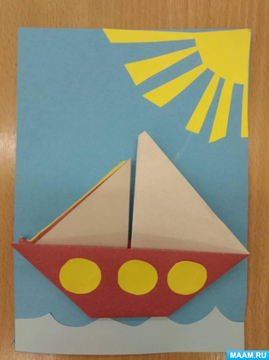 аппликация открытка для папы на 23 февраля кораблик территории района