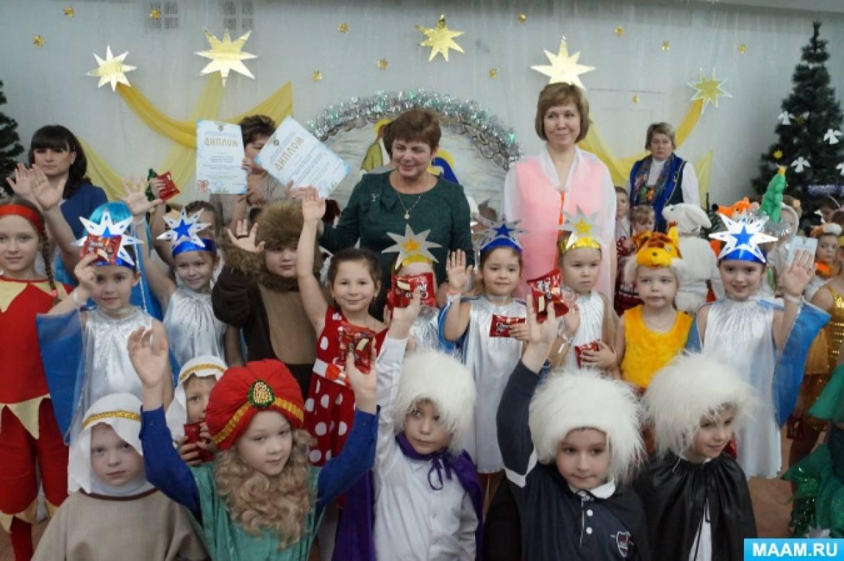 Фотоотчет об участии в детских Рождественских чтениях