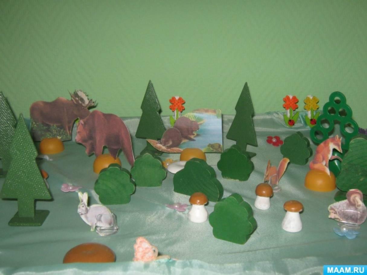 Дидактическая игра «Дикие животные» для развития психических процессов