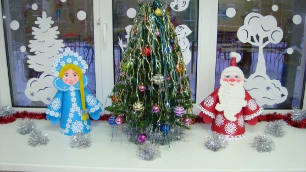Снегурочка и Дед Мороз своими руками.