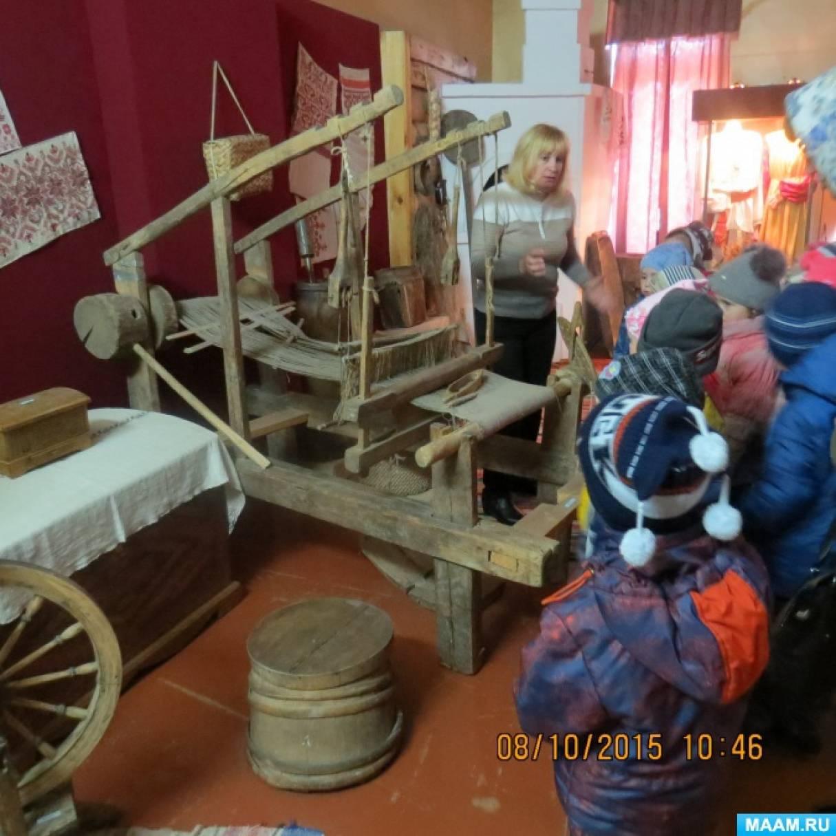 Экскурсия в музей (фотоотчет)