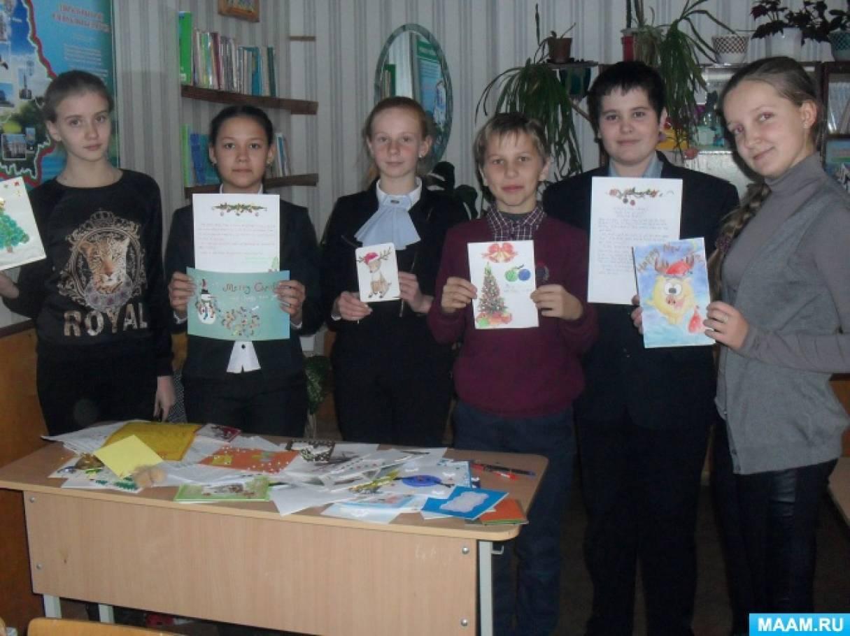 Участие учащихся школы в международном проекте по обмену рождественскими открытками Holiday Card Exchange