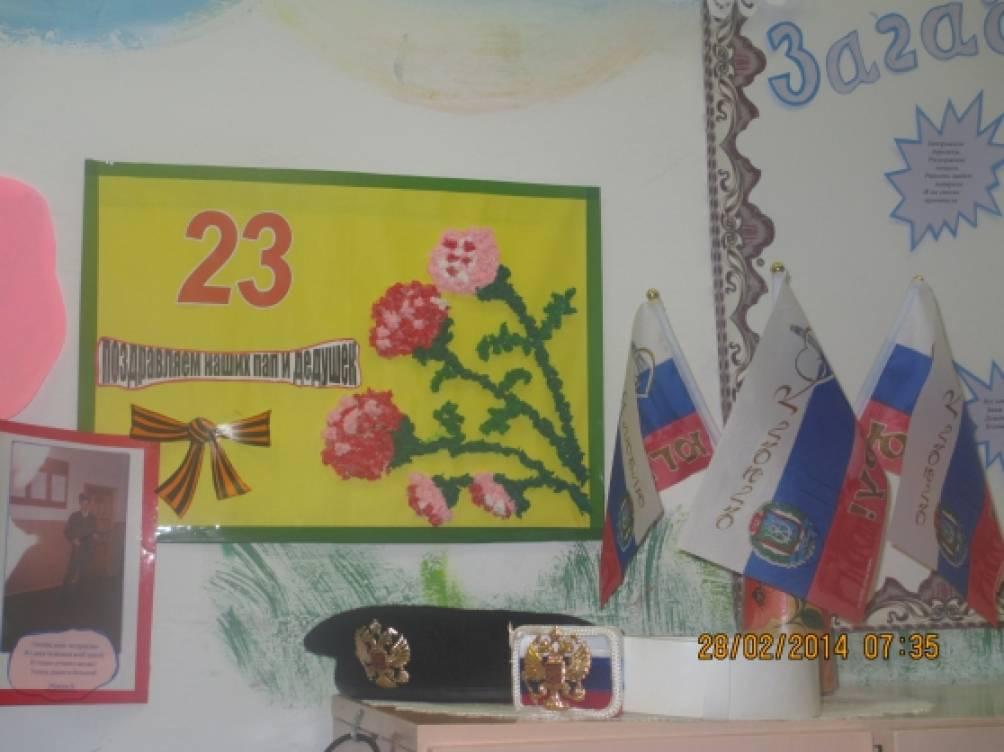 Оформление детского сада. Мини-музей «Защитники Отечества»