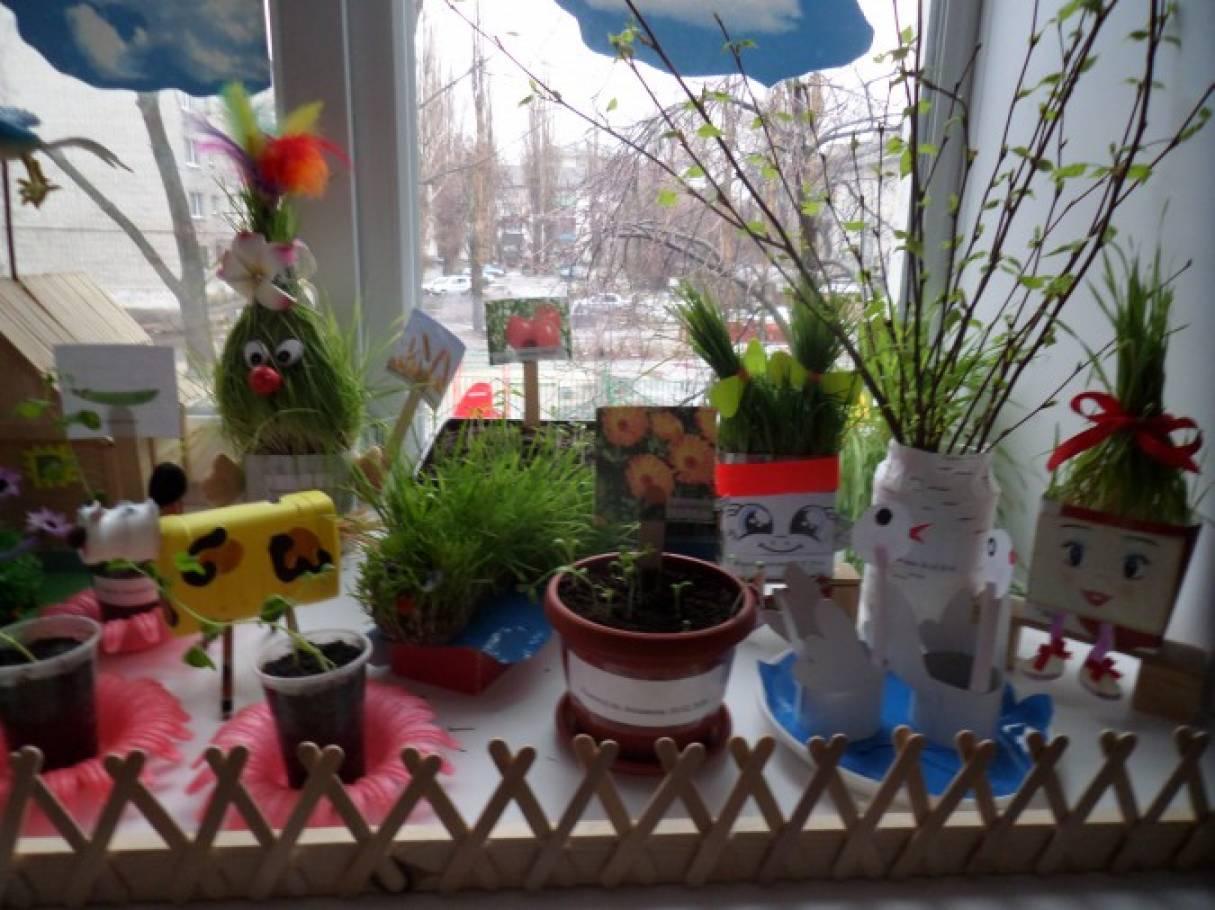 аппликация огород на окне