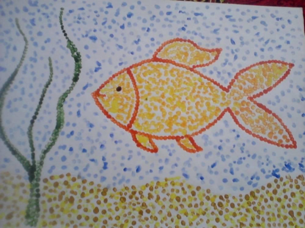 знакомство с рыбками в аквариуме детском саду