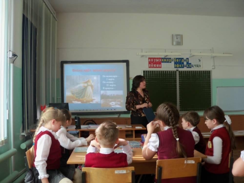 Урок литературного чтения в 3 классе с использованием ИКТ «Весна идёт, весне дорогу!» по программе «Гармония»