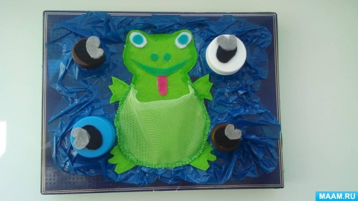 Игра «Веселая лягушка» для детей младшего дошкольного возраста