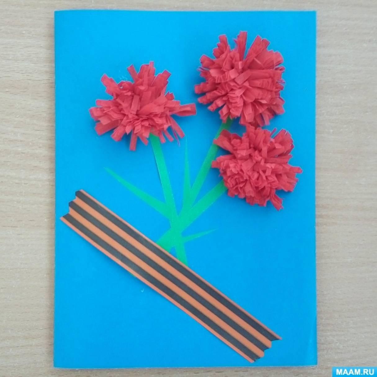 Картинки, гвоздики из цветной бумаги открытку