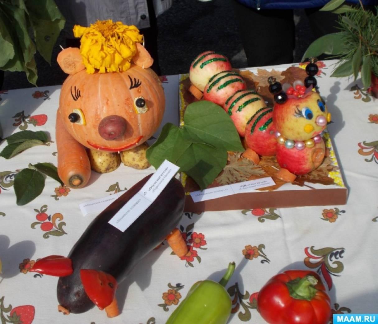 Поделки из овощей и фруктов к празднику осени своими руками 38