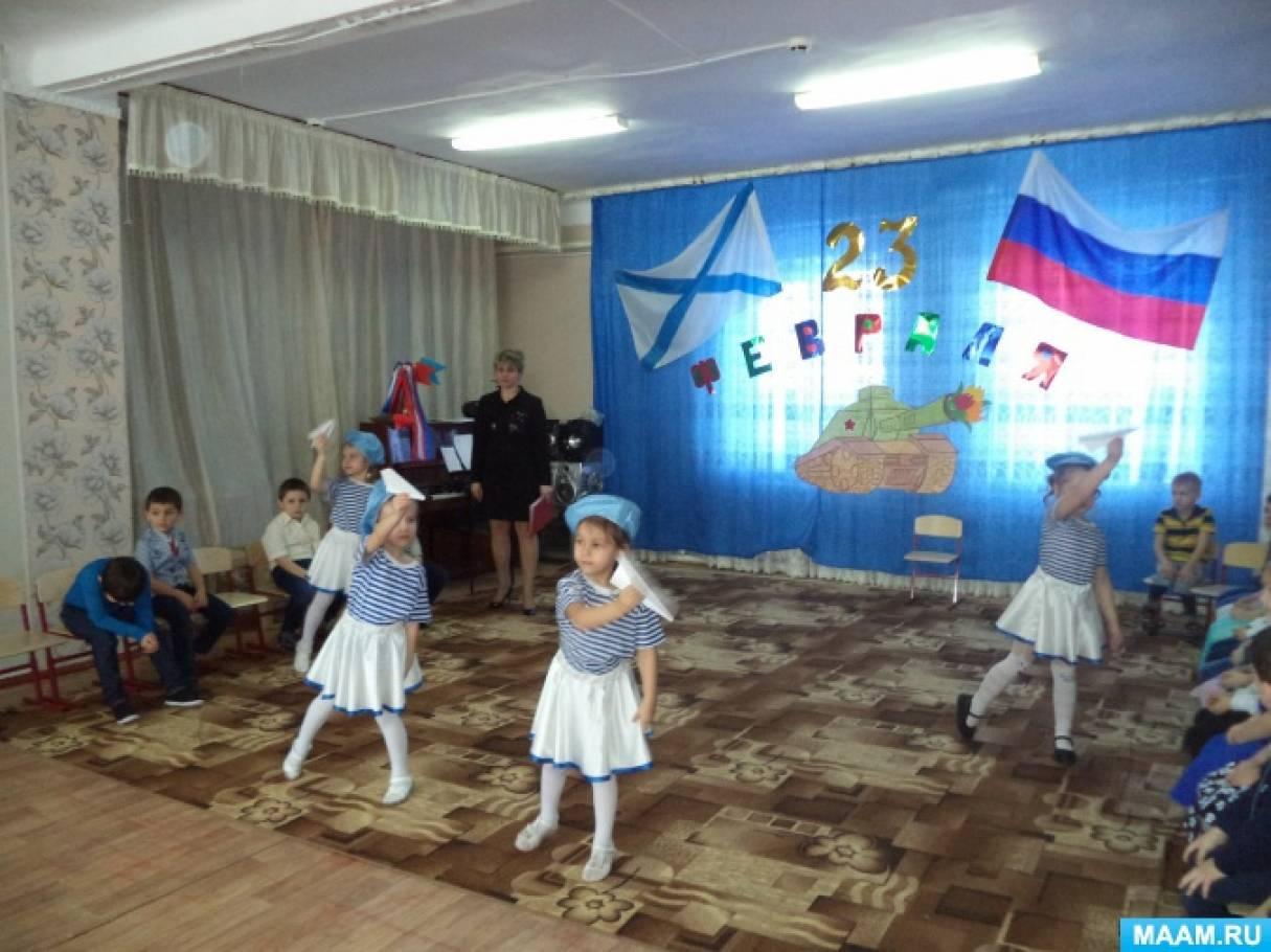 Сценарий праздника к 23 февраля «С папой вместе мы танцуем»