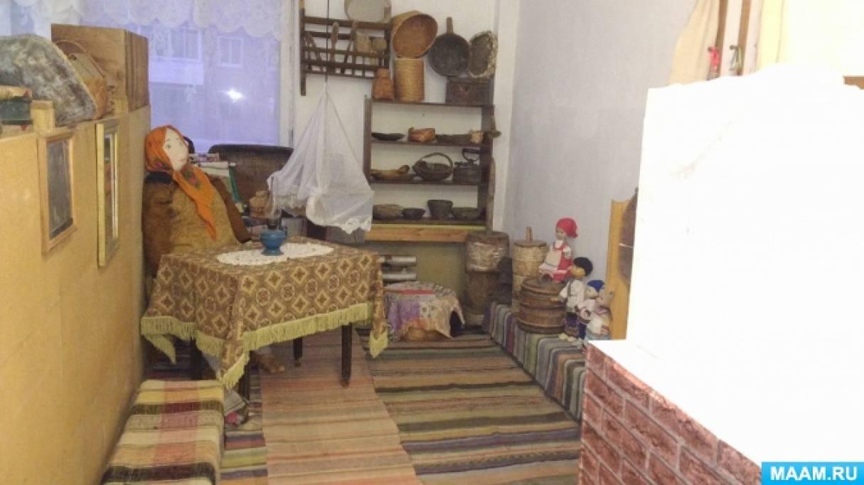 Мини-музей «Коми изба» в детском саду