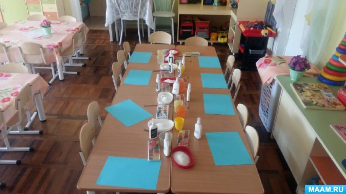Мастер-класс для родителей «Нетрадиционная техника рисования солью»