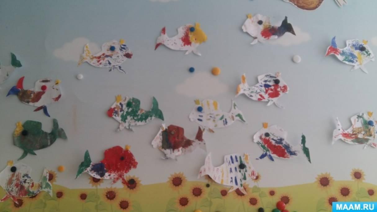 Конспект занятия по нетрадиционному рисованию методом штампования «Морские обитатели»