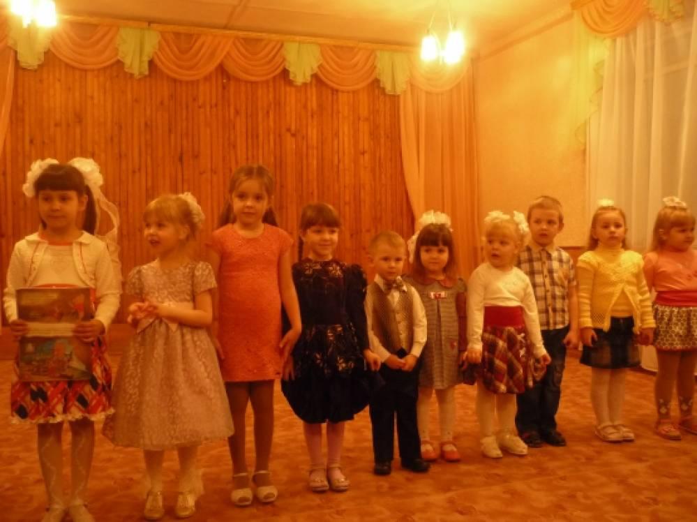 Выступление детей сценарий