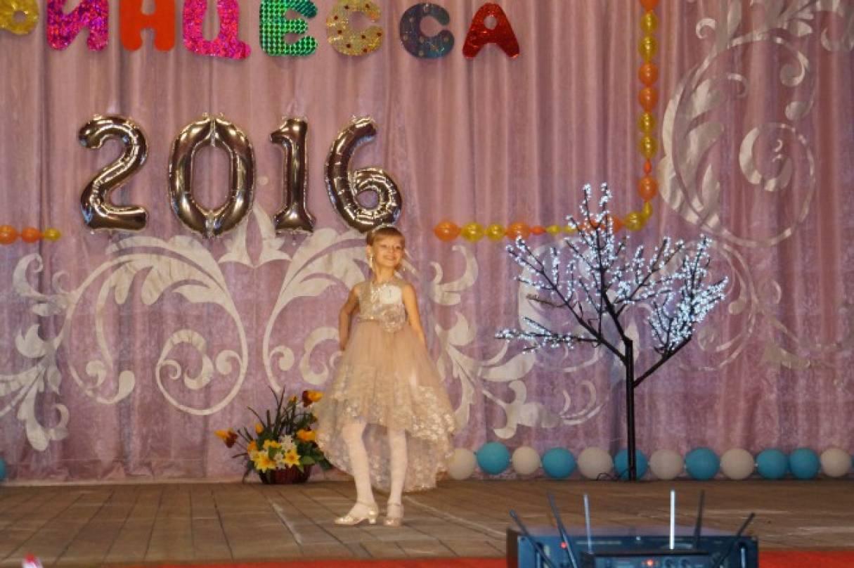 Конкурс «Маленькая Принцесса 2016»