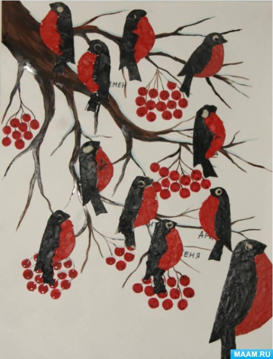 Коллективная работа «Зимующие птицы»