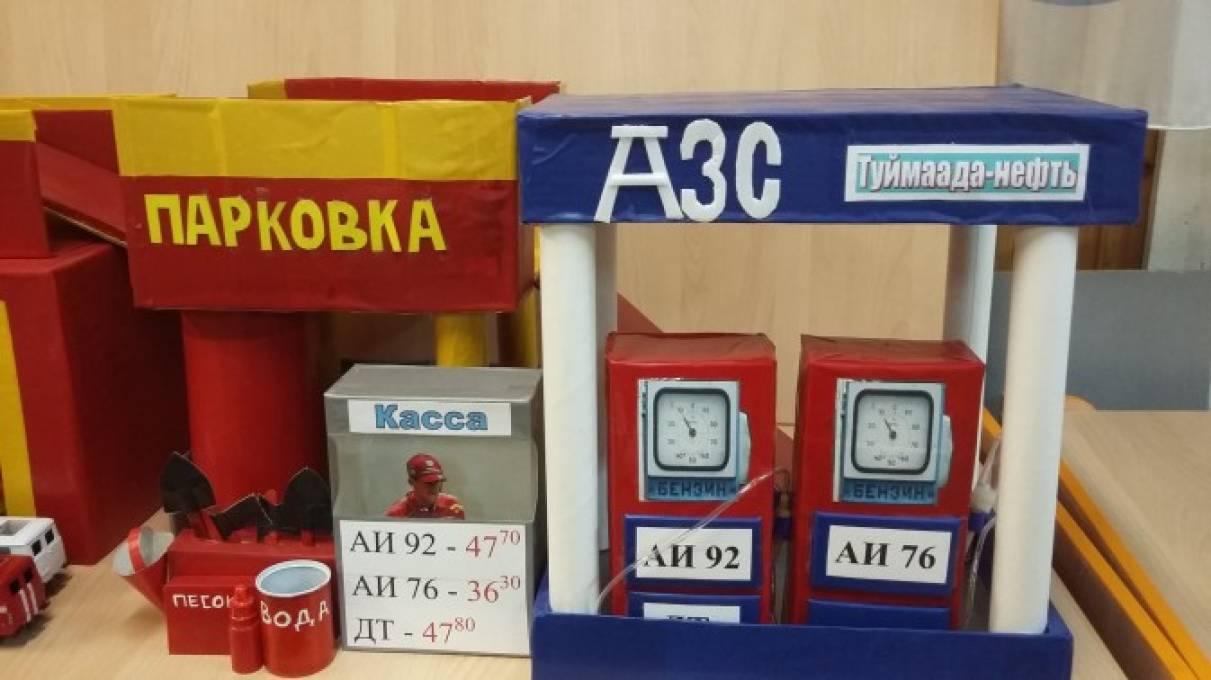 Логические игры для детей 56 лет