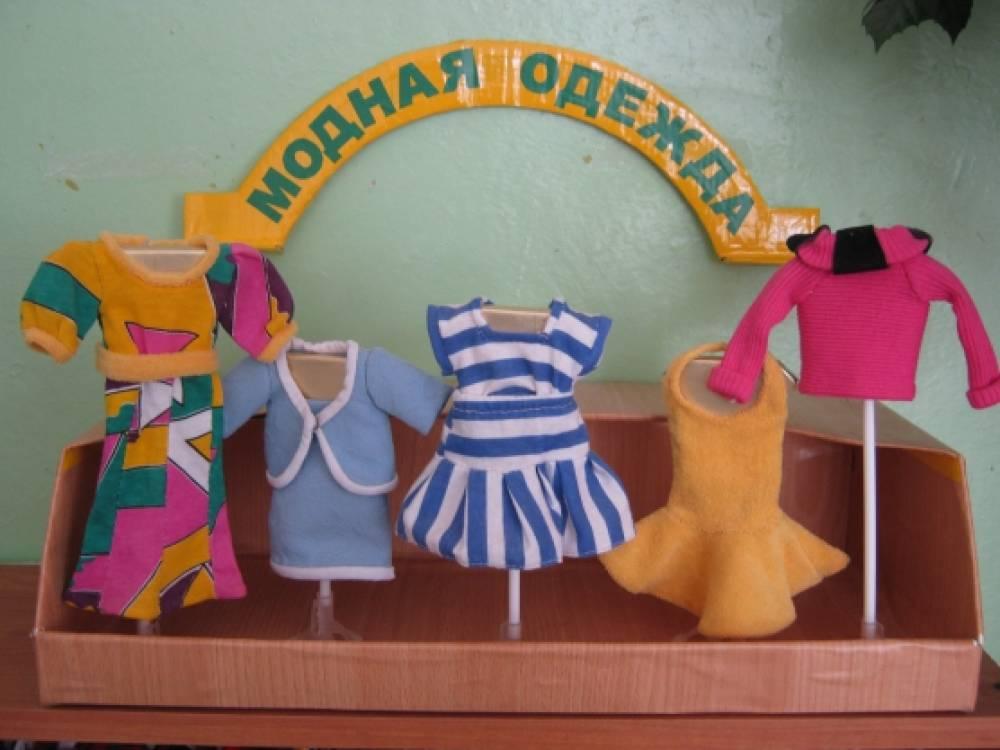 Ателье для детского сада