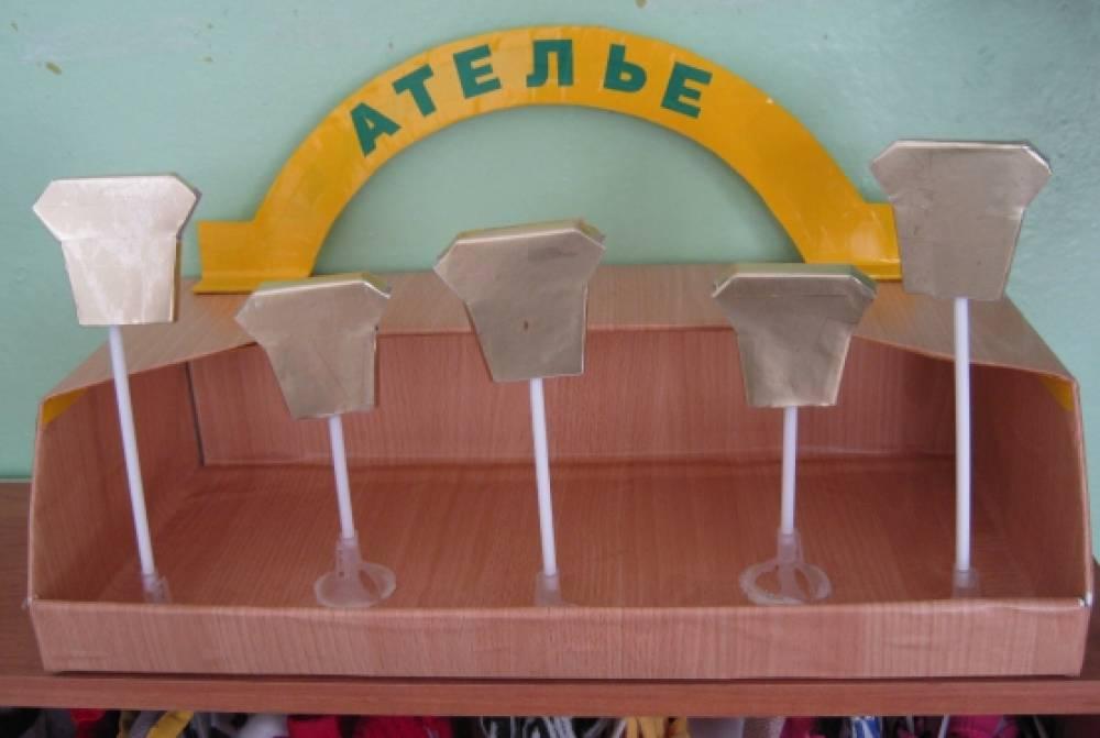 Атрибуты для сюжетно-ролевых игр своими руками в детском саду