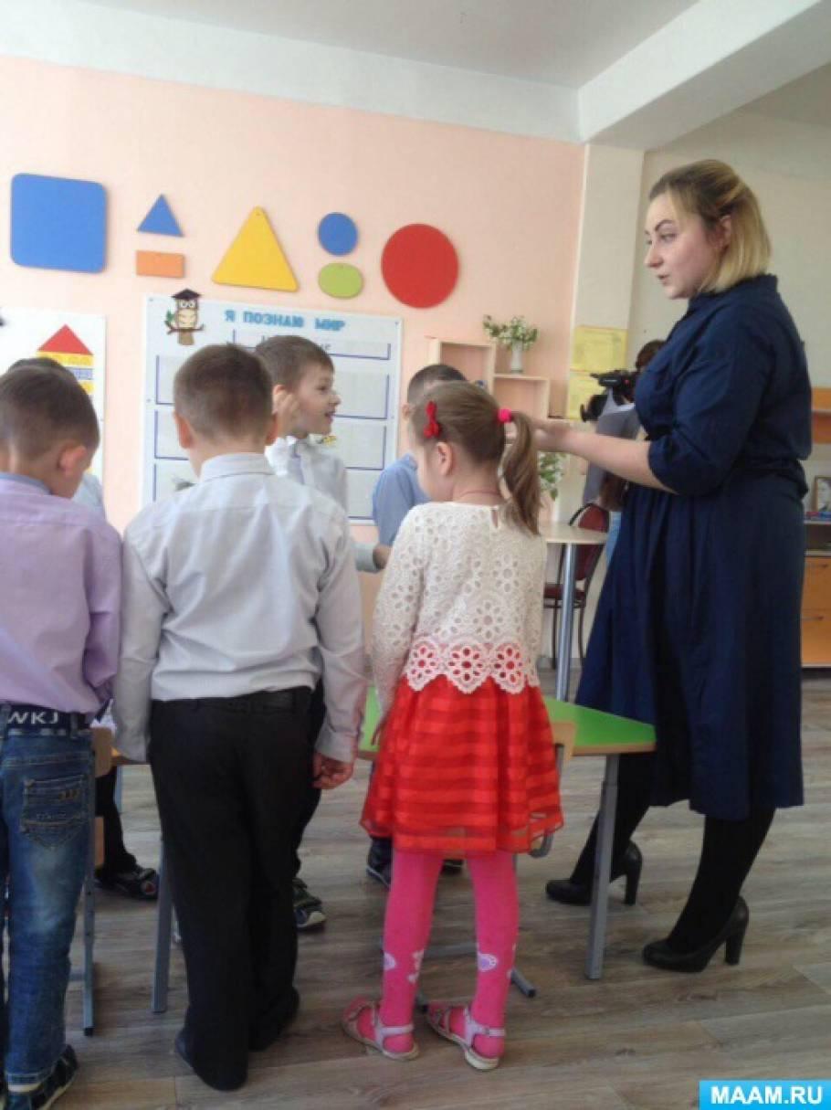 Конспект итогового занятия по подготовке к обучению грамоте в подготовительной к школе группе для детей с ЗПР