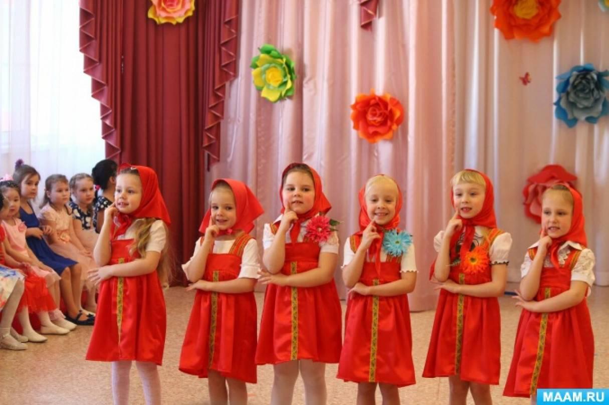 Постановочные танцы на утренниках в детском саду