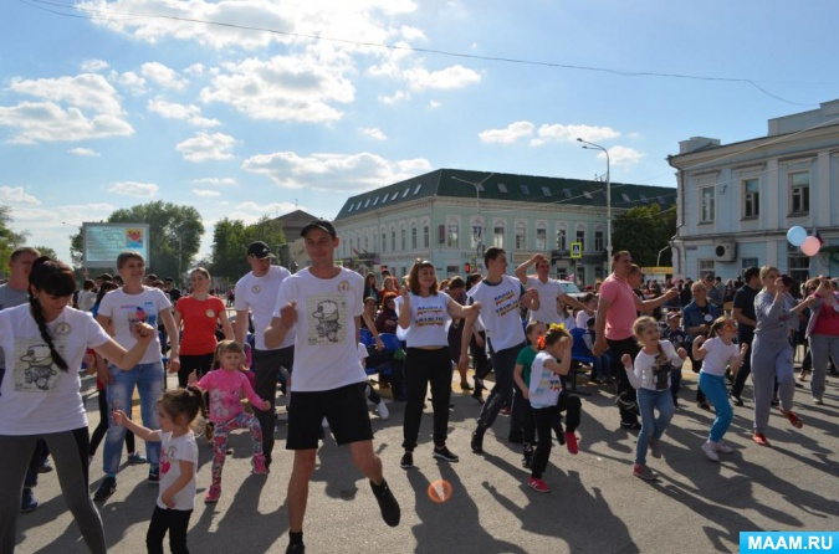 Фотоотчет о спортивном празднике «Мама, папа, я— спортивная семья!», посвященном Дню города Новочеркасска