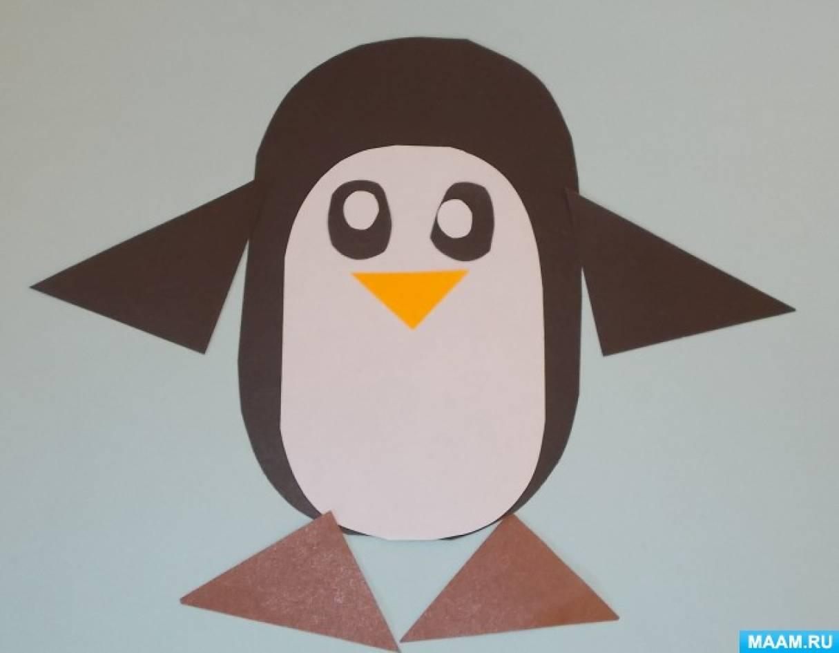 «Пингвин». Аппликация в средней группе