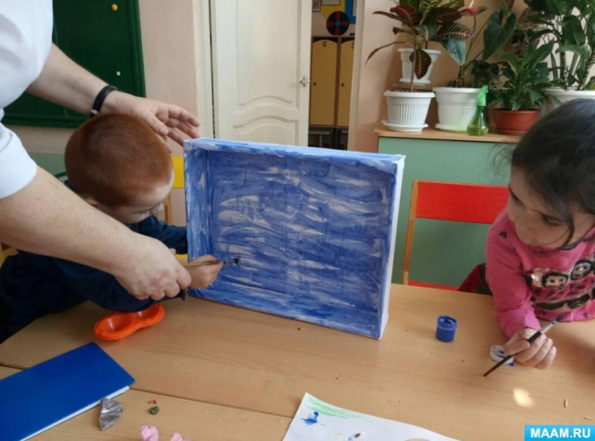 «Путешествие в космос». Конспект занятия с элементами тестопластики для детей средней группы