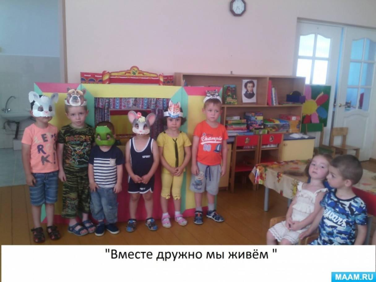 Фотоотчет о работе по русской народной сказке «Теремок»