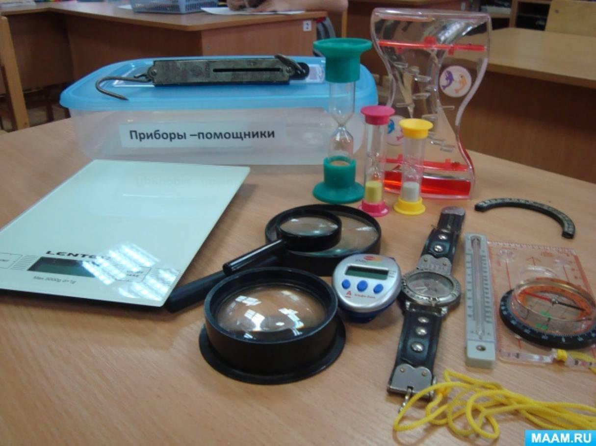 Создание среды для экспериментальной деятельности в средней группе детского сада