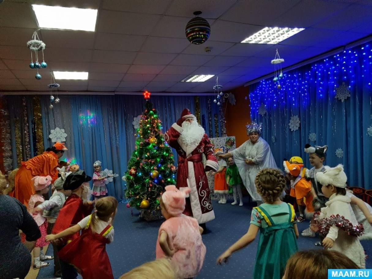 Сценарий праздника «Волшебные бусы деда Мороза»
