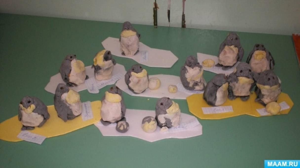 Организованная образовательная деятельность по лепке из соленого теста для детей старшей группы «Пингвины на льдине»
