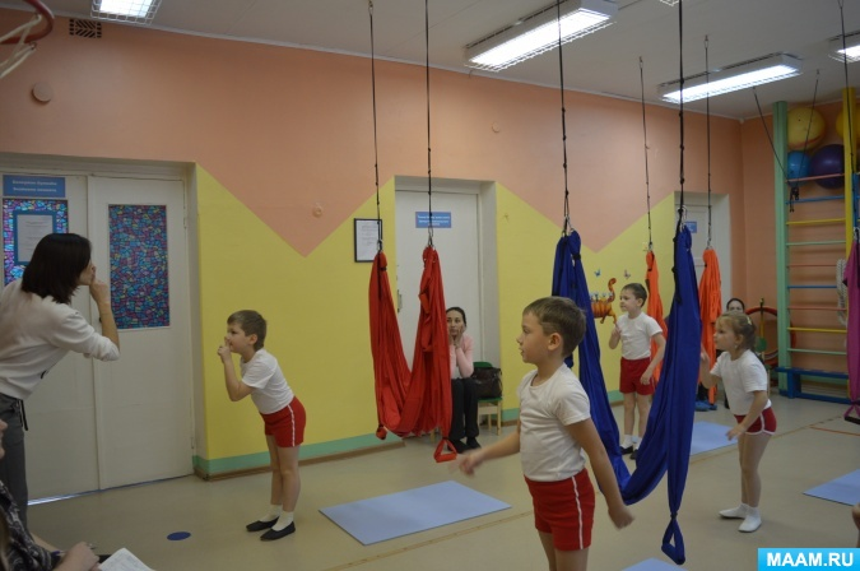 Конспект открытого занятия «Мастер-класс для педагогов по воздушной йоге с воспитанниками старшего дошкольного возраста»