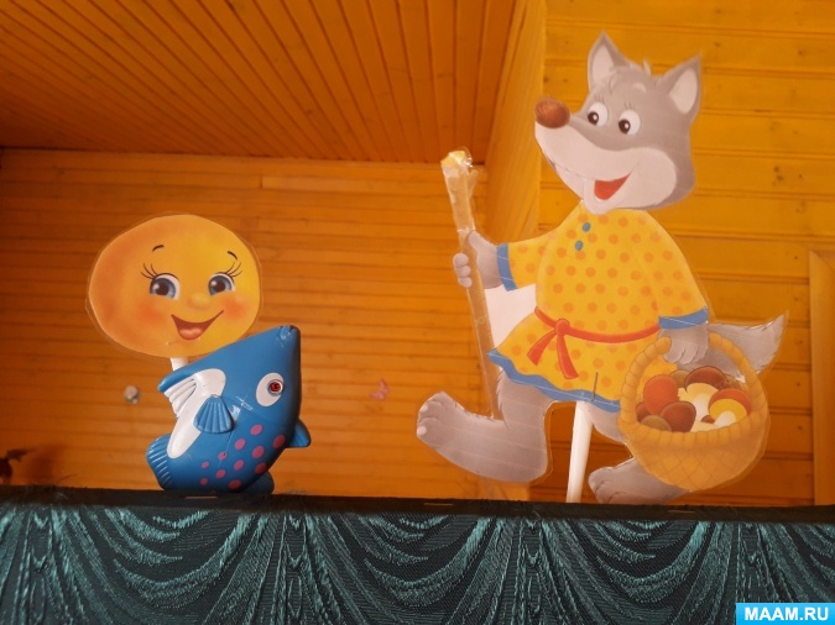 кукольный театр картинки к сказке колобок северной части