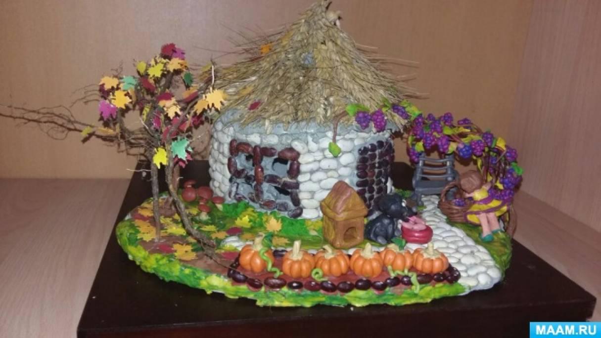 Осенние фантазии: «Домик в деревне» (поделка из пластилина и природного материала)