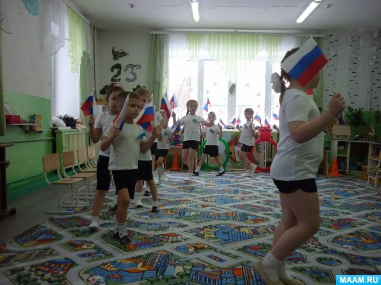 Спортивный праздник к 23 февраля в старшей группе «Служить России»