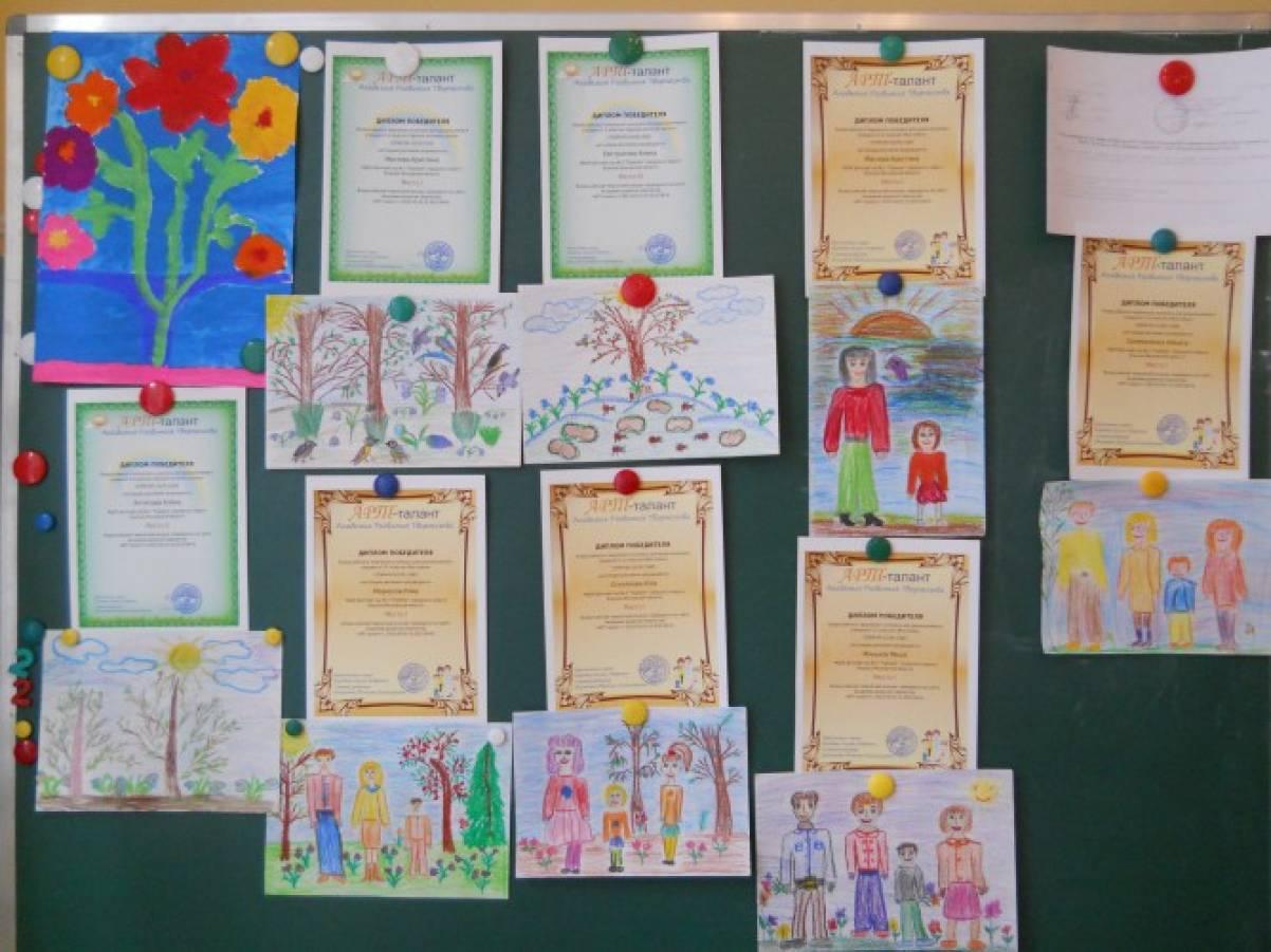 Творческий марафон «Арт-талант». Проект для детей старшего дошкольного возраста