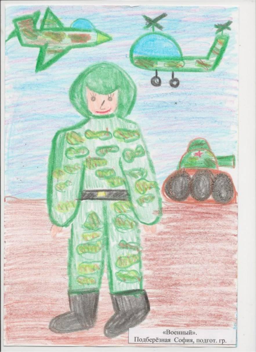 Шикарной, картинки детские рисунки к 23 февраля