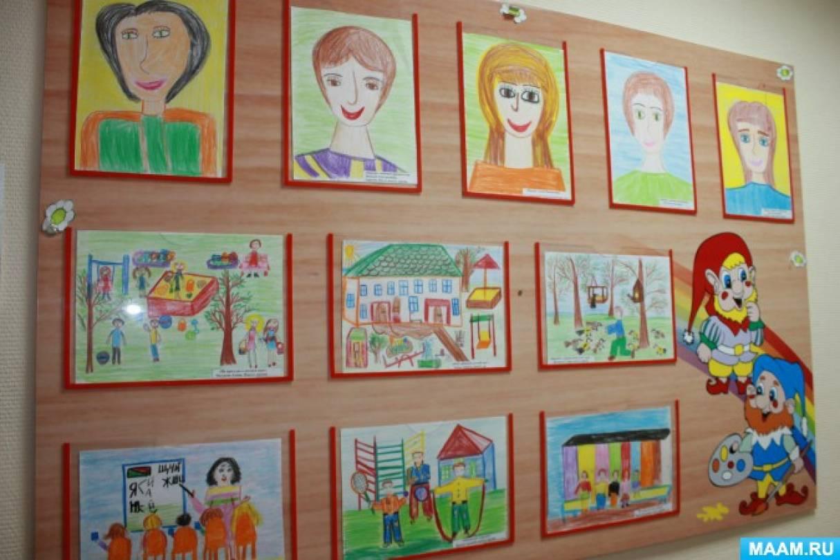 Наш любимый детский сад рисунки поделки 3