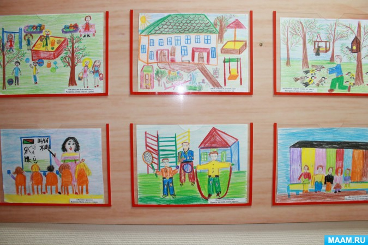 Наш любимый детский сад рисунки поделки 85