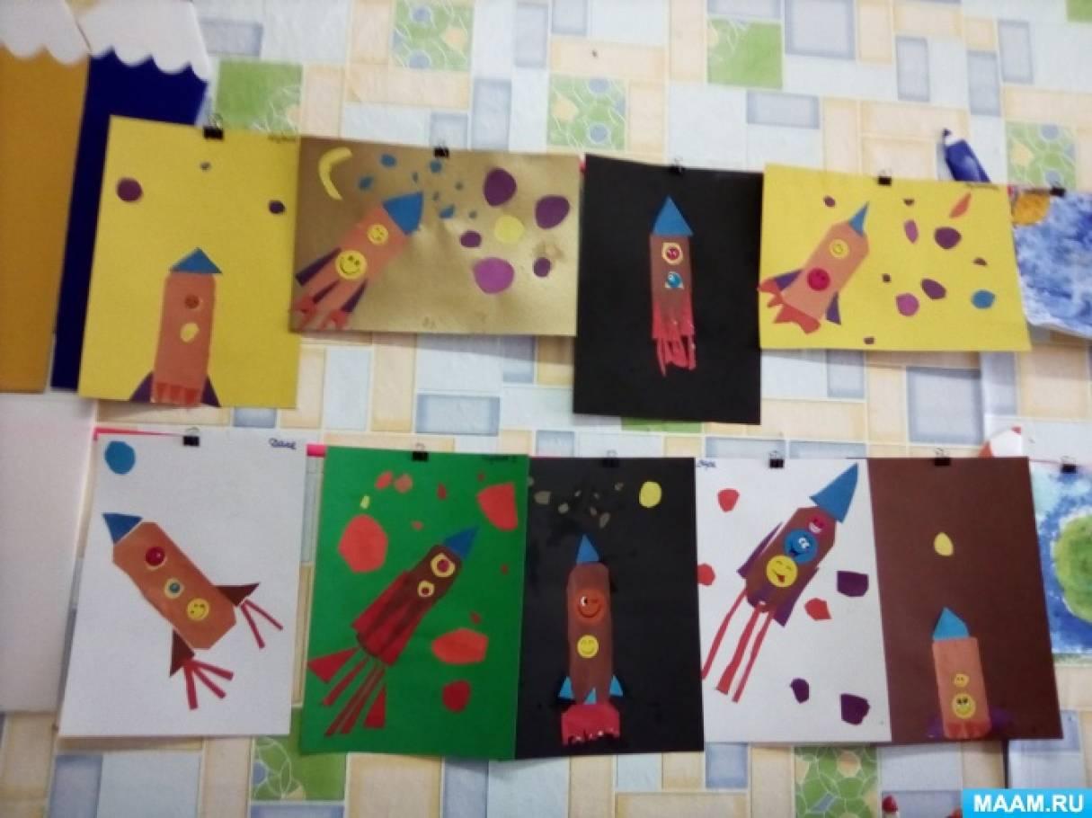 Работы детей на тему «Космос»