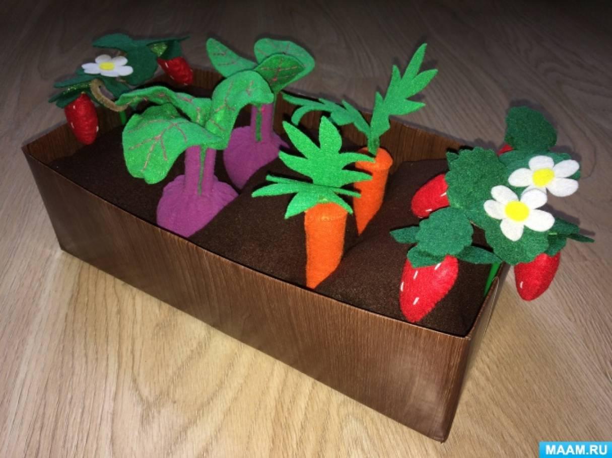 Дидактическая игра «Урожай на грядке— собери и посади»