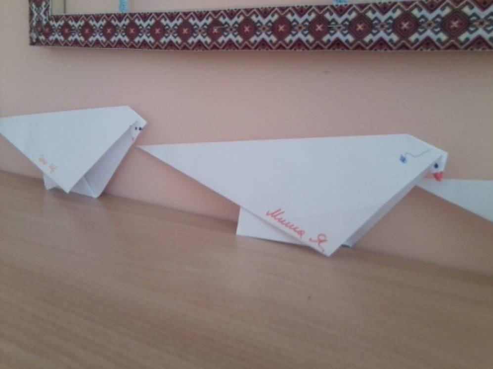 конспект занятия знакомство с оригами старшая группа